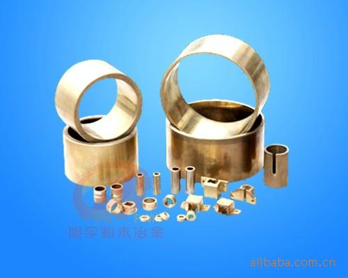 含油铁基轴承含油铜基轴承 含油轴承 加润滑剂 电解法