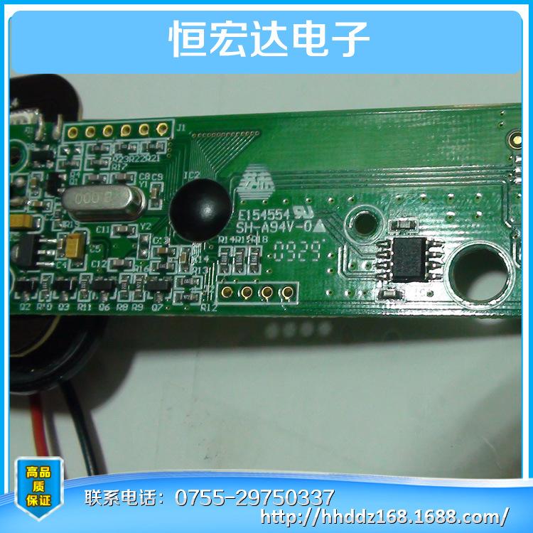 消费各类工控产品线路板 PCBA、贴片加工、焊件、测试