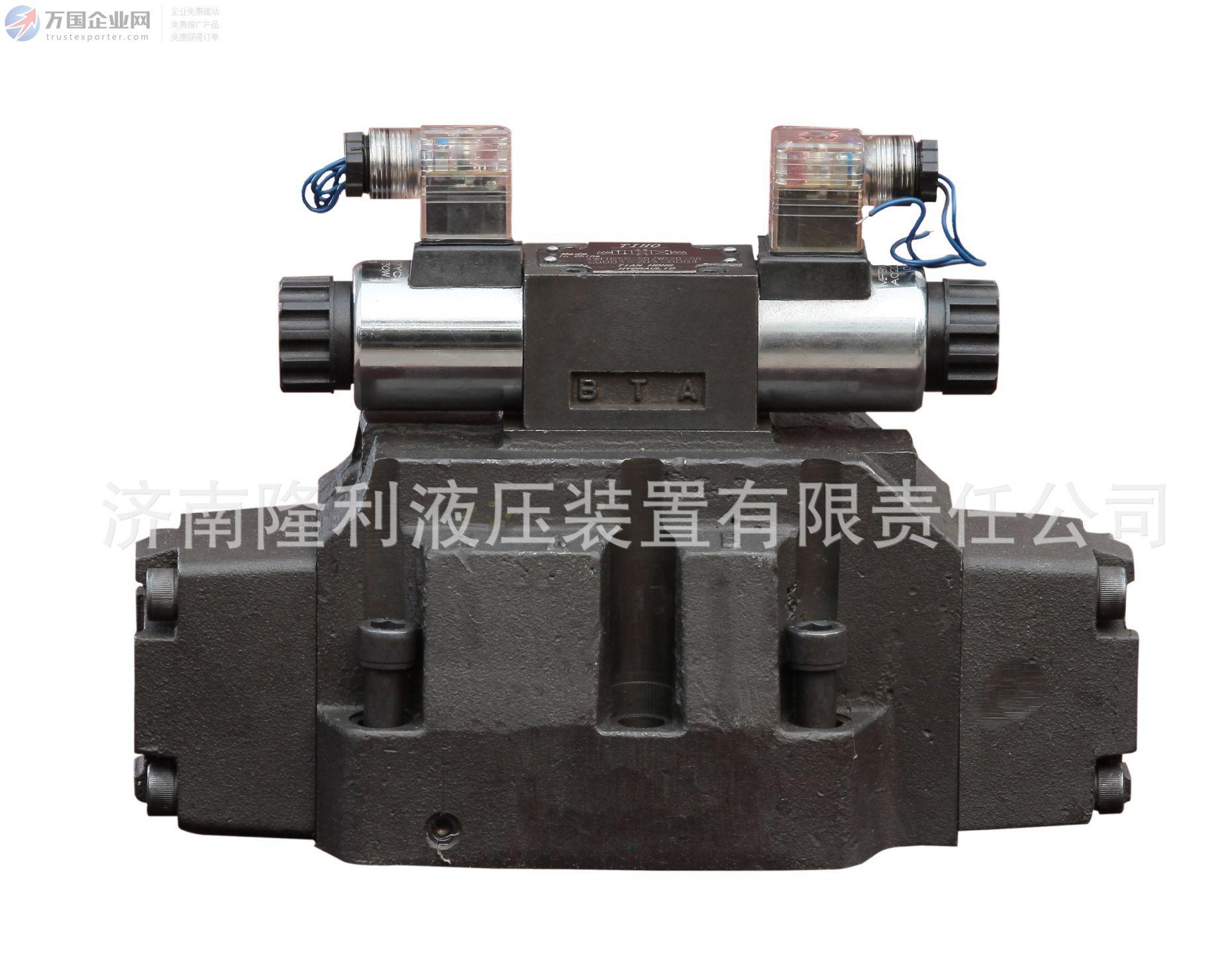 力士乐型电液动换向阀4WEH25(E 方向阀 机械类 板式连接