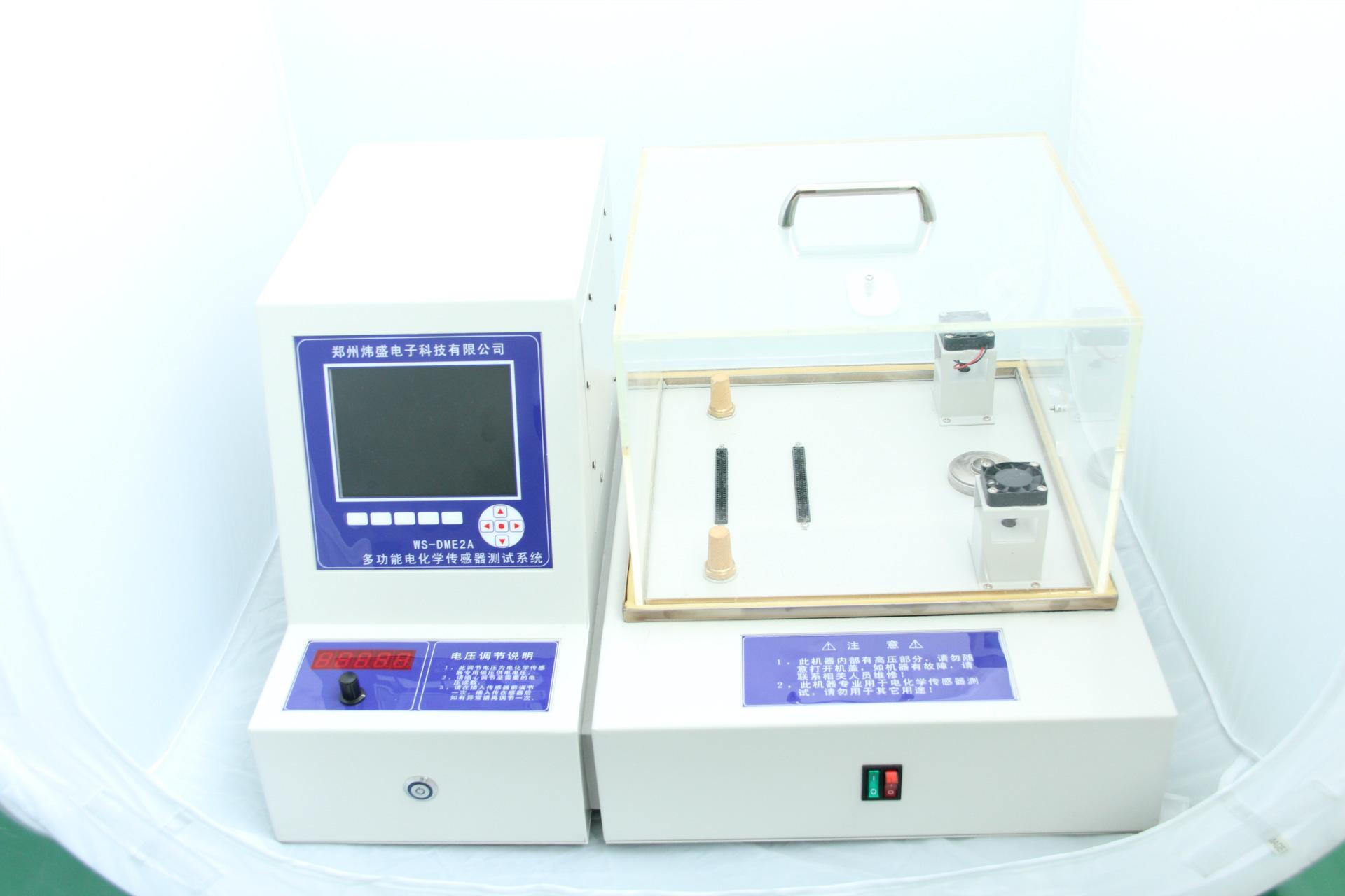 电化学传感器气敏测试系统 通讯检测仪器 winsen