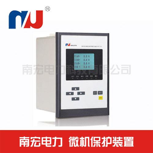 NRL-512数字线路保护测控装置(进线 南宏电力