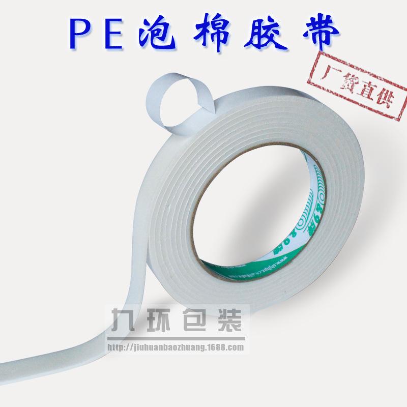 5mm厚PE泡棉胶带 五金加工,室内装饰 低噪音 粘结kt板