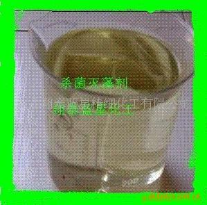 新高效力杀菌灭藻剂 杀菌剂 浅黄色