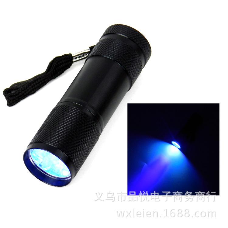 UV多性能验钞手电筒 OEM 铝合金 LED 外观设计专利