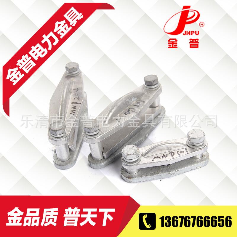 厂家供应矩形母线金具MNP-201母线固定连接器高品质固定母线金具 板对板