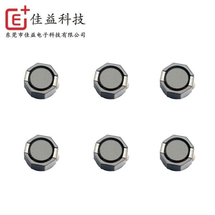 供应100uh谐振空心磁珠1/8w电感全系列 电感磁珠 JIAYI/佳益