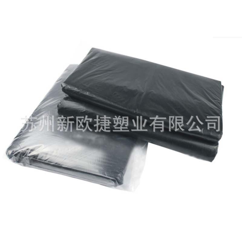 黑色大渣滓袋 HDPE 平口式 运输包装 现货标准尺寸