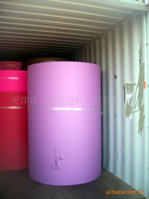 供应美国产彩色荧光胶版纸 普通压光 双面施胶 卷筒装