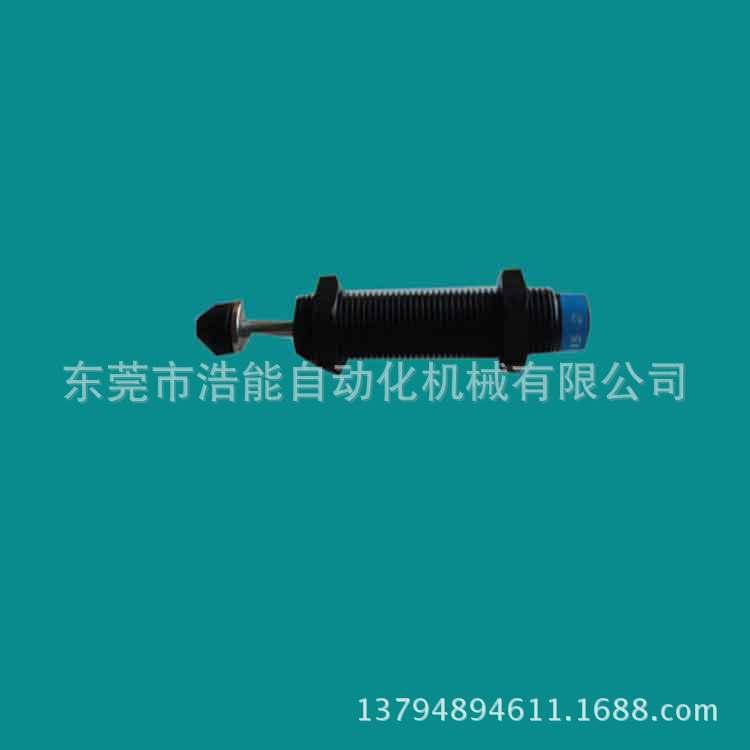 机械手臂配件专业油压缓冲器2030机械手配件 气动元件
