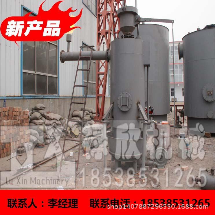 8米单段煤气发作炉 煤气发生炉