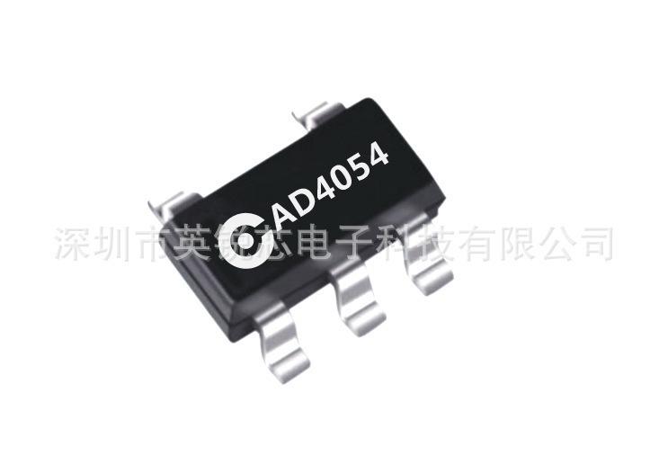 超低价出售 单节独立线性锂电池4054 锂电充电IC 电源模块
