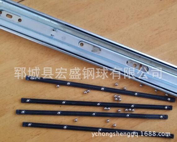 厂家专业制造不锈钢球 钢珠4.763mmG200滑轨专用不锈钢滚珠