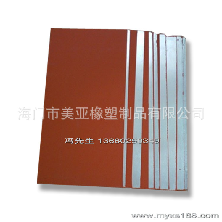 热转印烫金硅胶板 美国进口硅胶 烫金热转印等 耐高温硅胶