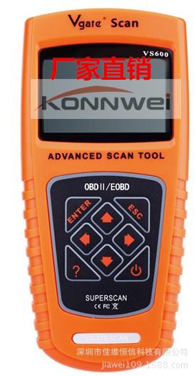 super ScanTool Vs600 code reader 汽车检测仪诊断仪 多款