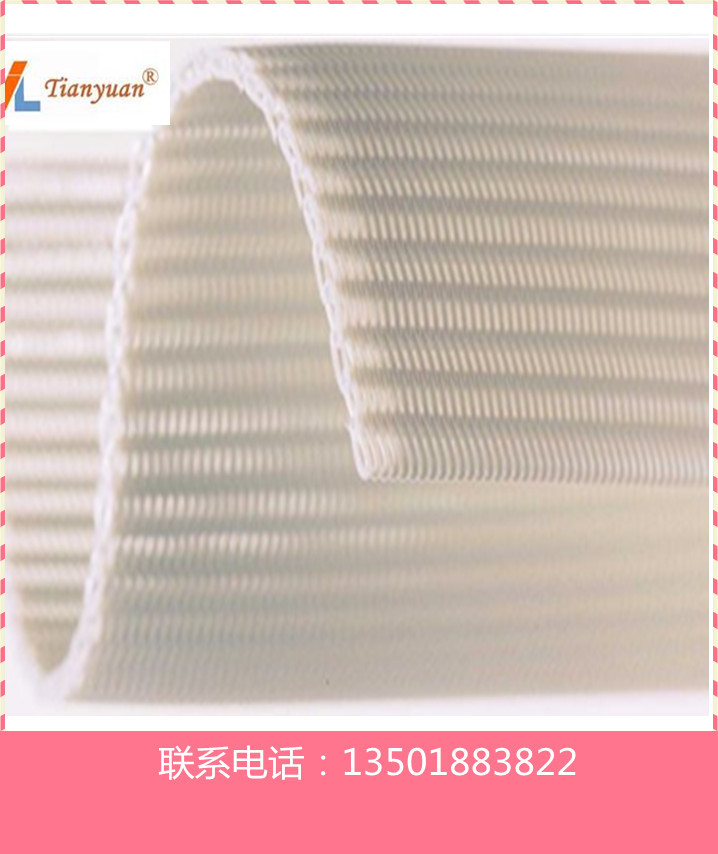供给滤布德国VS滤带(滤布 单丝滤布 单层织 固液分离
