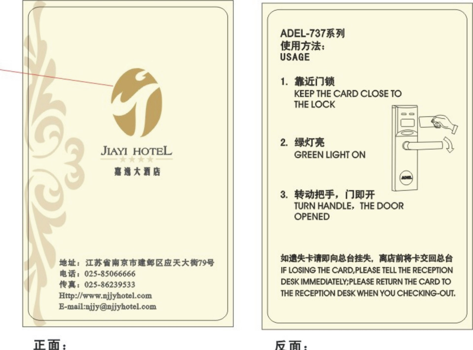 em4305破解密包邮 读写卡 pvc 酒店门锁 无源卡