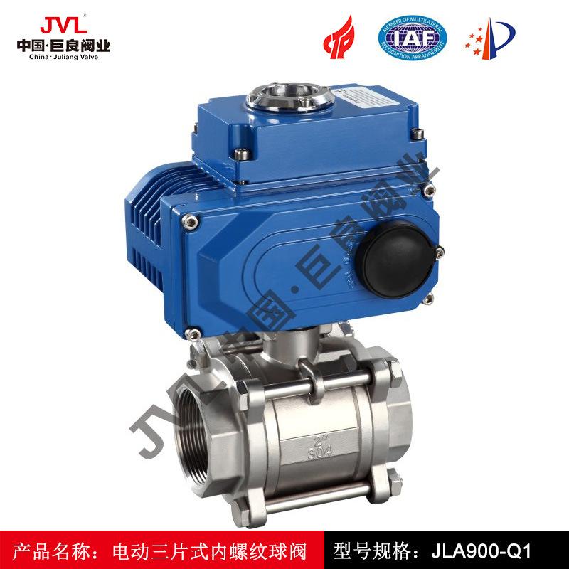【厂家直销】电动螺纹球阀,电动三片式球阀,水暖电动阀