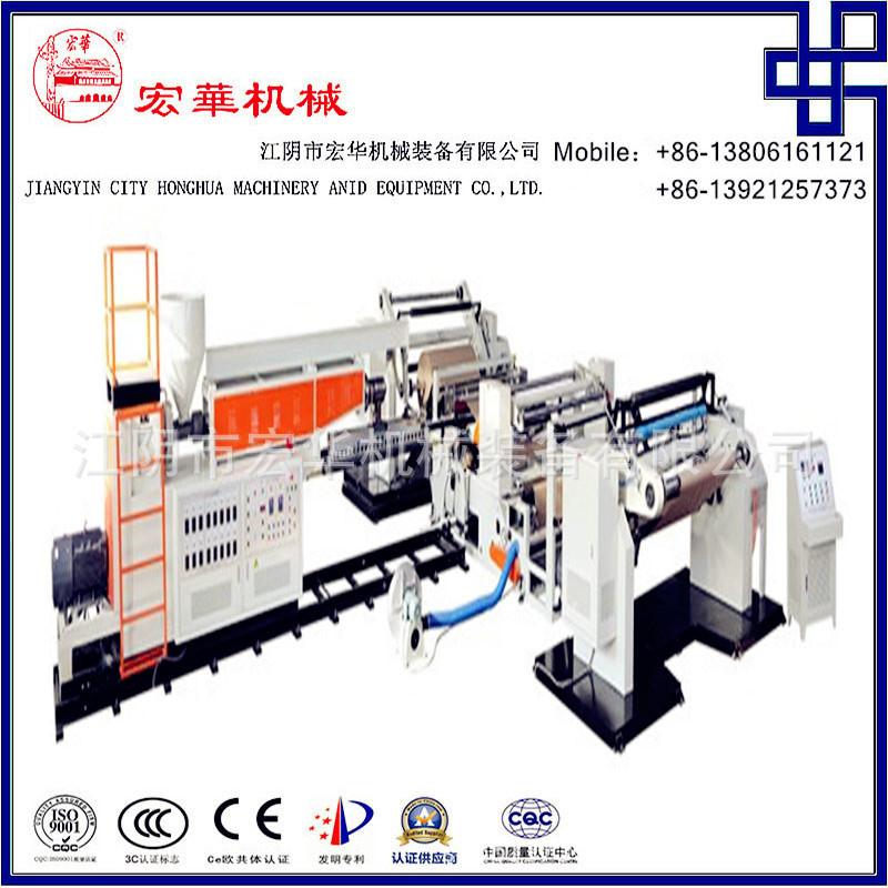 厂家定制PE淋膜机 纸塑淋膜机 各种纸料淋膜 螺杆挤出机