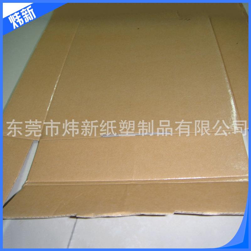 厂家生产供应卷筒淋膜包装纸 淋膜纸