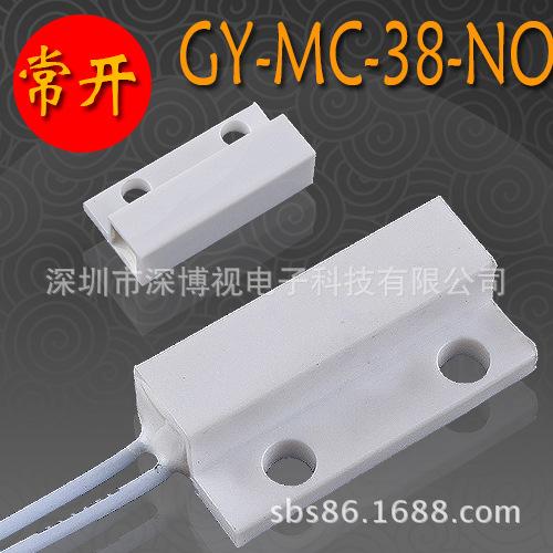 耕耘?MC-38-NO常开有线门磁开关塑料门磁窗磁 贴装式