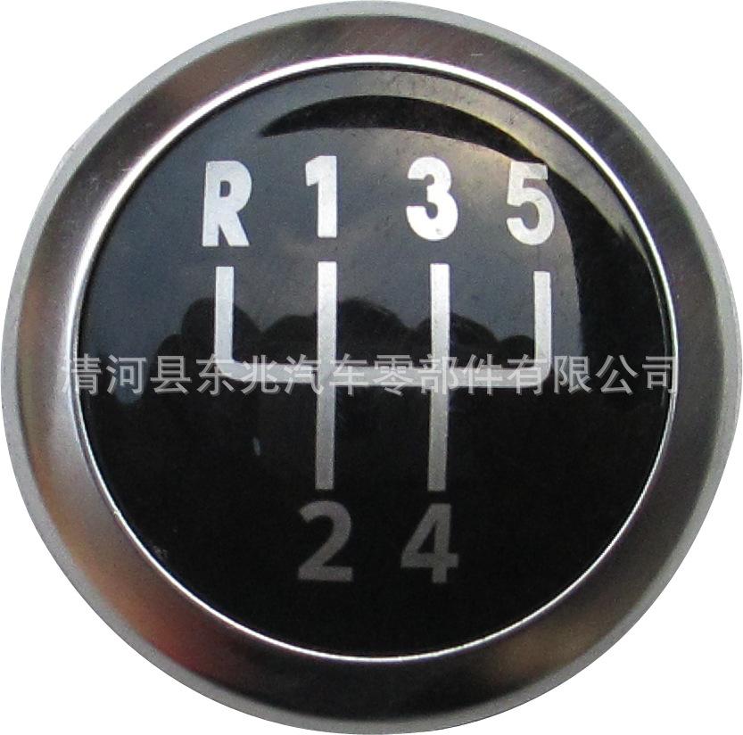 厂家促销厂家热销 汽车配件 安全气囊 换挡杆手柄球