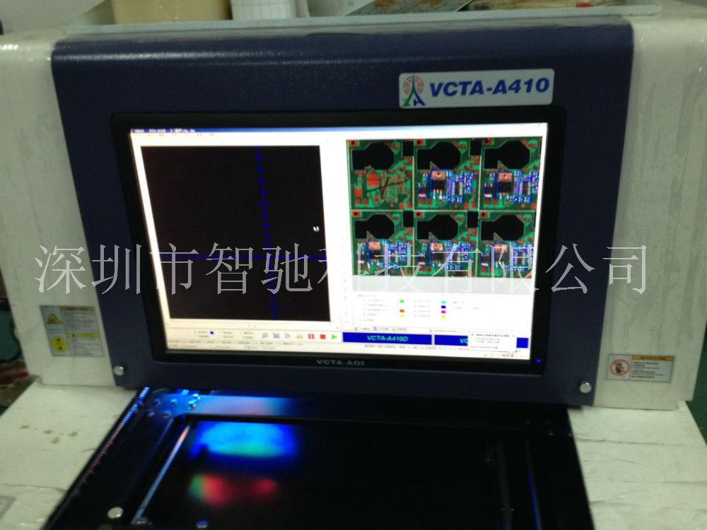 二手振华兴离线式AOI 自动光学检测设备
