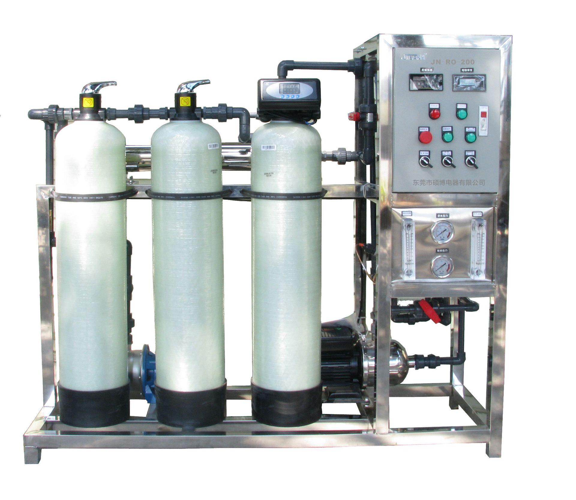 商用纯水机净水器反渗透纯水设备水处理工厂