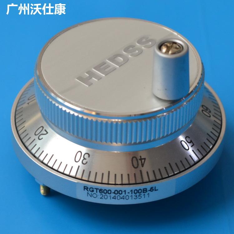 瑞普安华高手摇光电编码器RGT600-001-100B-5L 光电编码器