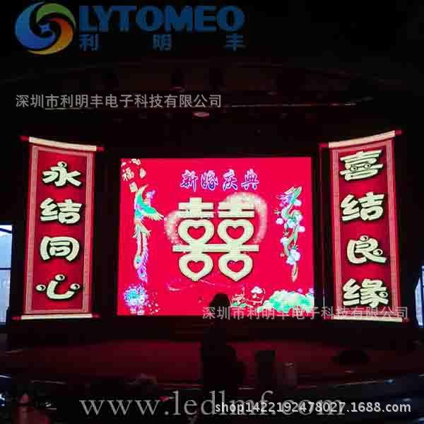 酒吧全彩显示屏价格酒店电子显示屏LED演唱会舞台显示屏报价