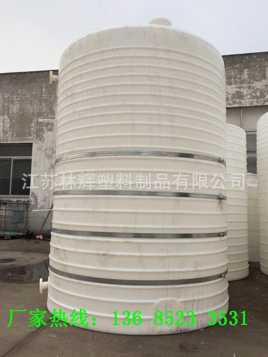 太仓防腐8吨消毒剂塑料罐 韩国现代聚乙烯LLDPE原料。
