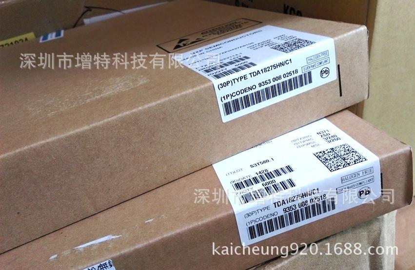 增特科技供NXP高空和有线电视接纳混合硅调谐器TDA18273HN/C1