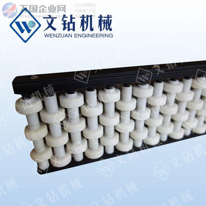 上海文钻生产滚珠护栏 输送机配件