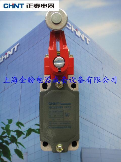 YBLX-K3/20S/B chint/正泰 滚轮式 CCC
