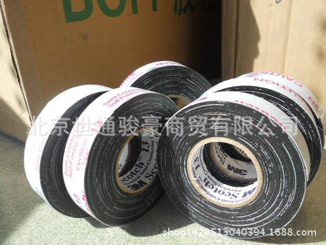 3M13#半导电胶带 乙丙橡胶 压敏胶 电力市场