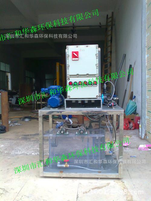 实验气浮权威生产厂家 溶气气浮机 RQF