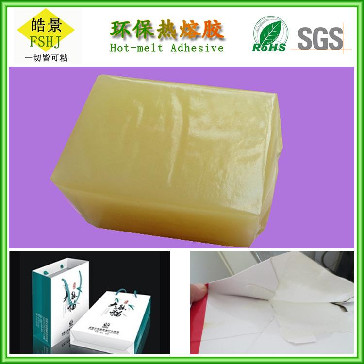 皓景厂家直销 纸张类 环氧树脂胶 包装热熔胶 SGS