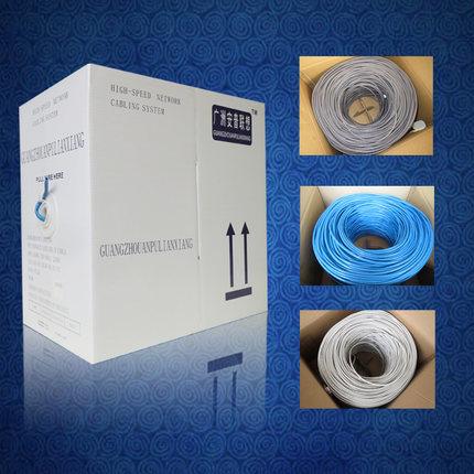 广州安普联想高速超五类网线300米/箱8芯双绞线 KAISICABLES/凯思