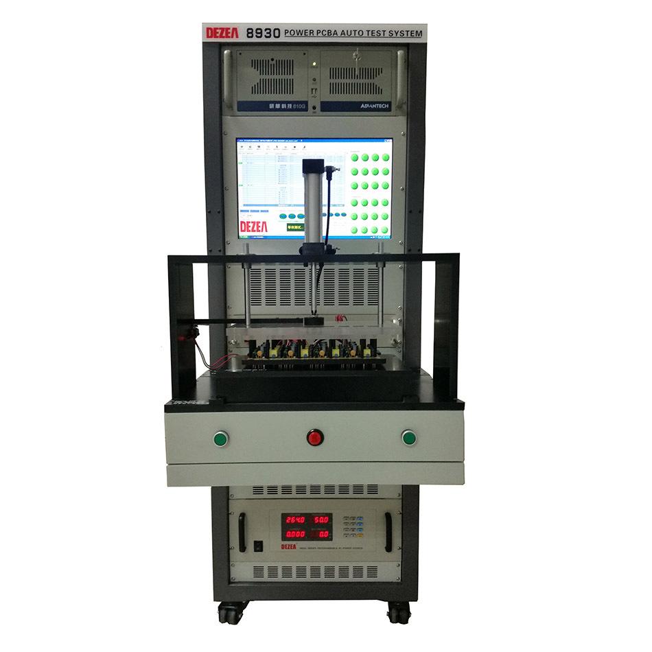东莞厂家特供电池充电器测试仪AA DEZEA 电参数测试仪