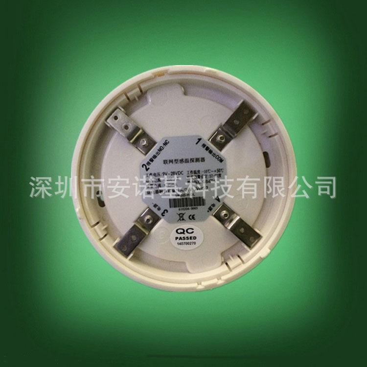 感烟感温探测器继电器输出 ANJ 烟雾温感一体探测器 烟雾温度一体探测
