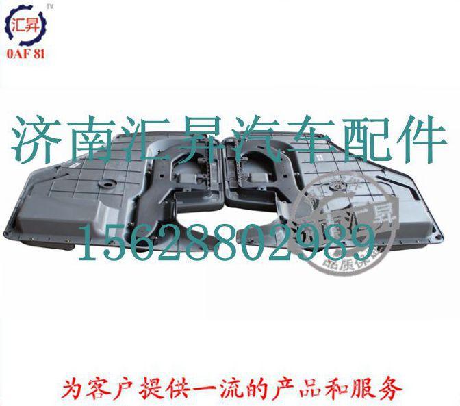 右门内护板总成 WG1642330020-0040 (1)_
