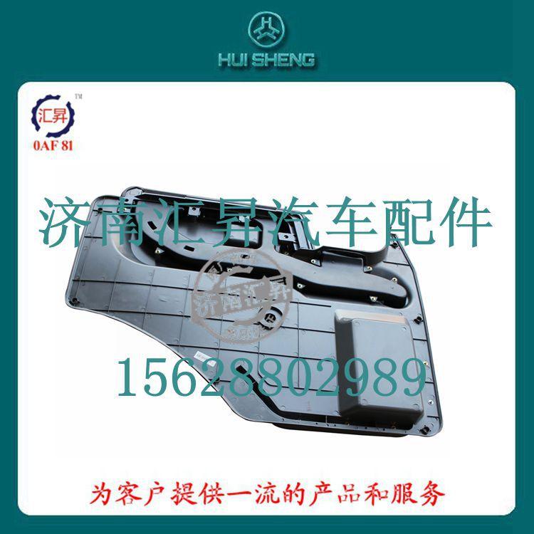右门内护板总成 WG1642330020-0040 (2)_
