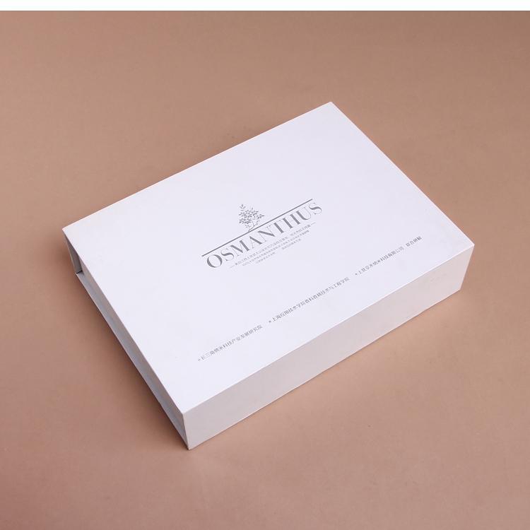 粗劣面膜包装盒 可定制 折叠纸盒 铜版纸
