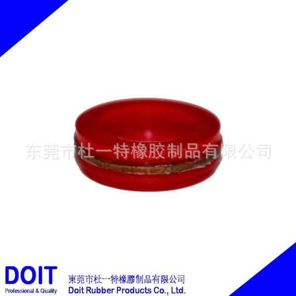 业余消费定做五金件包胶加工 密封件 橡胶包塑胶/金属件