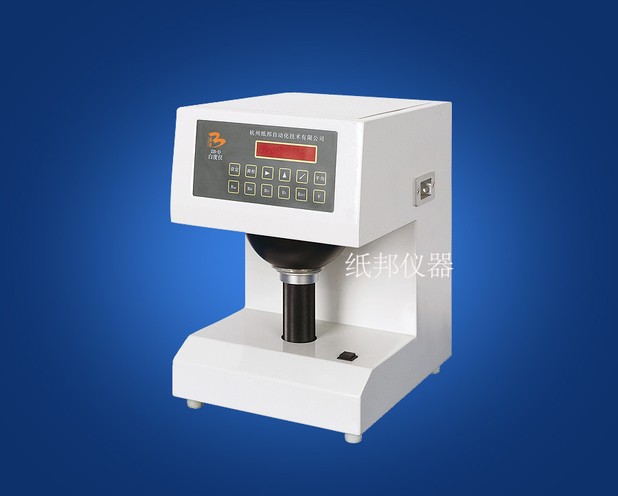数显白度仪(经济型) ZB-D 测定物体的白度的专用仪器