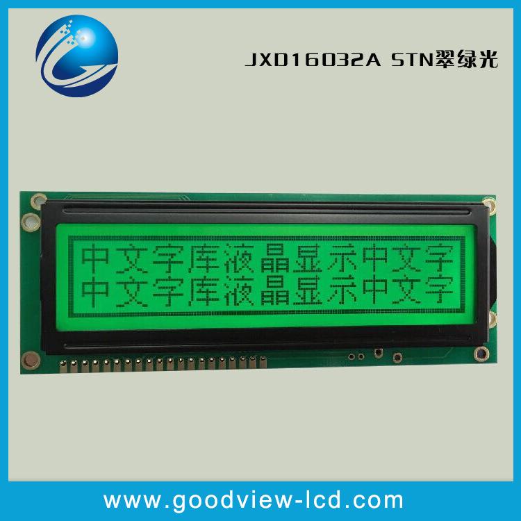 JXD16032A翠绿光字库LCD液晶模块 STN正显黄绿屏 高分别率