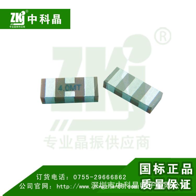 原厂批发压电陶瓷谐振器ZTTCC ZKJ/中科晶