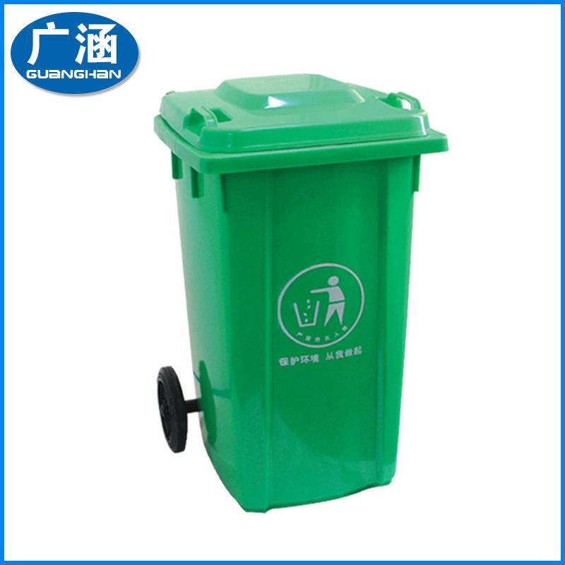 户外环卫塑料垃圾桶 长方体