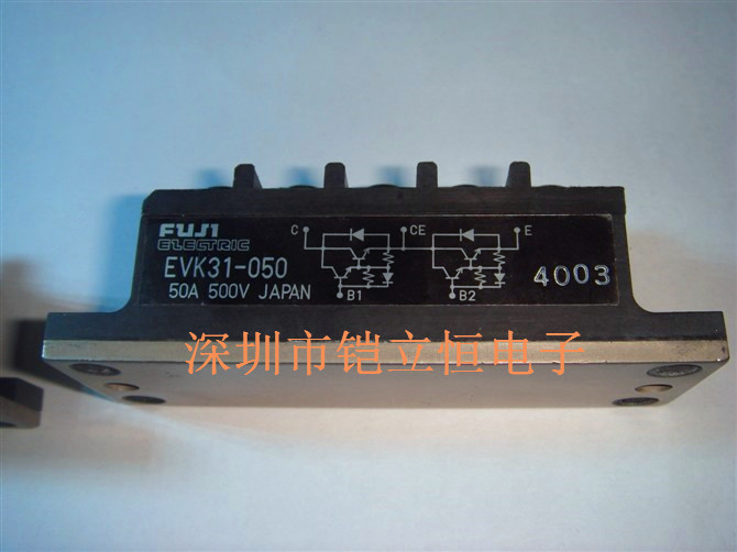 EVK31-050 FUJI 带散热片 中功率