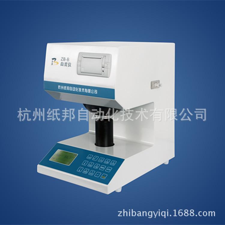 纸张白度仪 ZB-B 测定物体的白度的专用仪器。