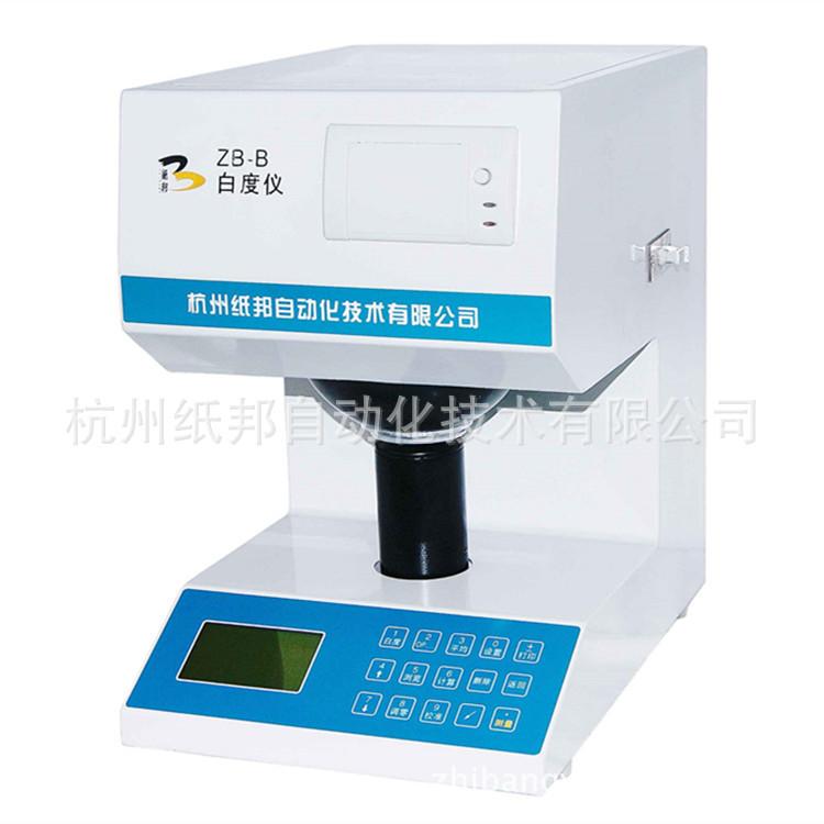 送白度仪专用取样器 台式白度仪 ZB-B